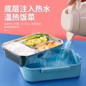 便當盒保溫便攜帶蓋分格不銹鋼餐盒套裝分隔型