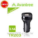 Avantree USB 3.1A雙車充/車用充電器
