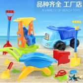 兒童沙灘玩具套裝車大號沙漏寶寶鏟子玩具 LQ5551『科炫3C』
