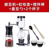YAMI磨豆機咖啡豆研磨機迷你便攜手動咖啡機家用粉碎機手搖磨粉機   任選1件享8折