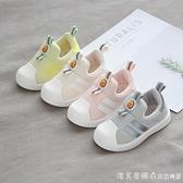 兒童運動鞋春秋夏男寶寶貝殼頭板鞋休閒鞋防滑軟底男女童透氣單鞋 美眉新品