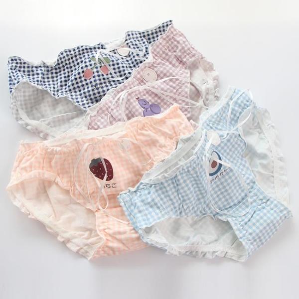 三角褲 4條內褲女純棉格子水果印花低腰荷葉邊少女學生可愛甜美三角褲頭-Ballet朵朵