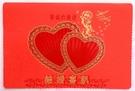 一定要幸福哦~~結婚喜帖 婚卡 《編號:276640A》結婚用品 婚禮用品