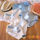 4條裝|孕婦內褲純棉低腰孕早期中晚期懷孕期產婦短褲【淘嘟嘟】
