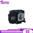 EPSON ELPLP78 原廠投影機燈...
