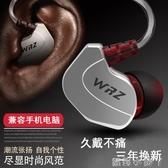 耳機入耳式有線男高音質掛耳式電腦吃雞游戲適用于安卓手機通用耳塞帶麥k歌運動 蘿莉小腳丫