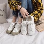 秋季潮流小白鞋餅干帆布鞋板鞋韓范學生百搭小白鞋子女 艾美时尚衣橱