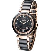 Diadem 黛亞登 夏日限定時尚陶瓷腕錶 8D1407-511RGD-D