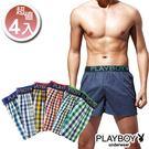 PLAYBOY內褲 LOGO黑織帶五片式四角褲平口褲(4件組)PB214
