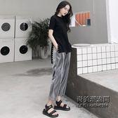裝柳釘針織黑色開叉上衣 運動褲女高腰闊腿褲時尚套裝