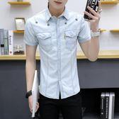 夏季薄款外套純棉牛仔短袖襯衫休閒簡約男士韓版牛仔半袖襯衣潮流 時尚潮流