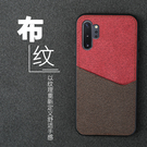 三星Note10手機殼SamSung Note 10 Plus手機套 簡約拼色S8/S9/N8/N9三星保護套 S10/S10e/S10 Plus保護殼