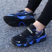 兒童鞋子男童鞋春秋款網布透氣中大童小學生旅游鞋樂軒運動鞋