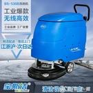 洗地機 寶斯潔手推電瓶洗地機杭州工業工廠車間倉庫洗地機超市電動拖地機YXS 優家小鋪