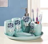 幸福居*衛浴五件套歐式洗漱套裝 衛生間浴室用品漱口杯套裝刷牙杯牙刷杯(首圖款)