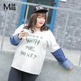 Miss38-(現貨)【A08070】大尺碼T恤 跳舞吧 個性牛仔 長袖拼接 棉質衛衣 上衣-中大尺碼女裝