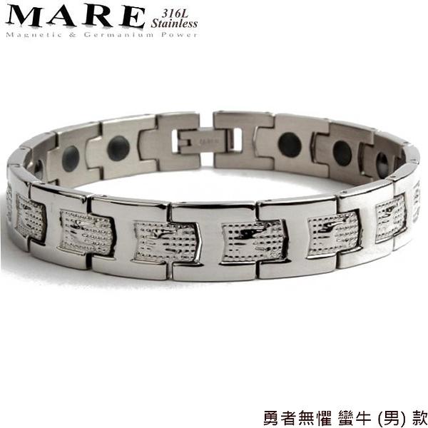【MARE-316L白鋼】系列:勇者無懼 蠻牛 (男) 款