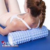 泡沫軸肌肉放鬆狼牙棒瑜伽柱按摩棒滾腿棒瘦腿筋膜瑯琊棒泡沫滾軸 全店88折特惠