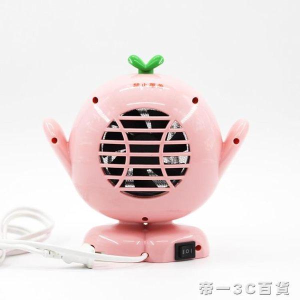 小雞暖風機桌面辦公電暖器卡通迷你暖風機小型保暖器 【帝一3C旗艦】