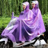 雙人單人雨衣透明女成人韓國時尚騎行加大加厚電動自行車男母子披『韓女王』