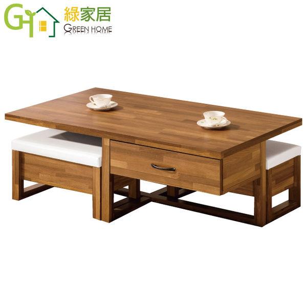 【綠家居】克萊拉 時尚4.3尺木紋大茶几(附贈收納椅凳二張)