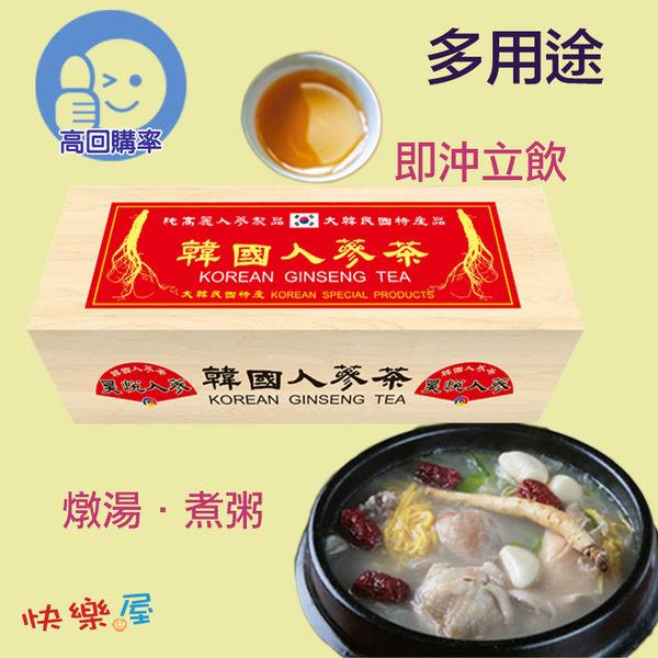 韓國人蔘茶(隨身茶包30包入)養生茶(快樂屋購物網)