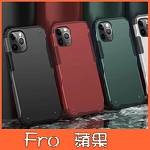 i12 pro max iphone 12 pro i12 mini 蘋果 護甲系列 手機殼 全包邊 防摔 可掛繩 防摔 不泛黃 保護殼