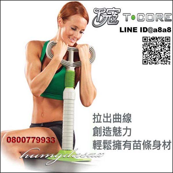 健腹器美女版T寇~再加送2條組力帶【3期0利率】【免運】