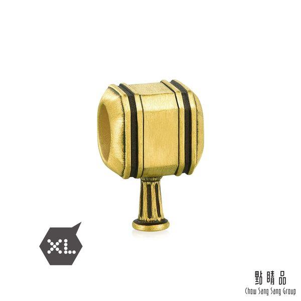 點睛品 Charme XL 鐵鎚 黃金串珠