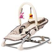 哄娃神器嬰兒搖椅 寶寶睡覺安撫椅MJBL 端午節禮物