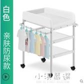 尿布台嬰兒收納盒實木便攜式多功能床上洗澡新生兒寶寶CY『小淇嚴選』