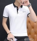 夏季新款男士短袖t恤韓版襯衫領POLO衫青年夏裝有領半袖上衣服潮 依凡卡時尚