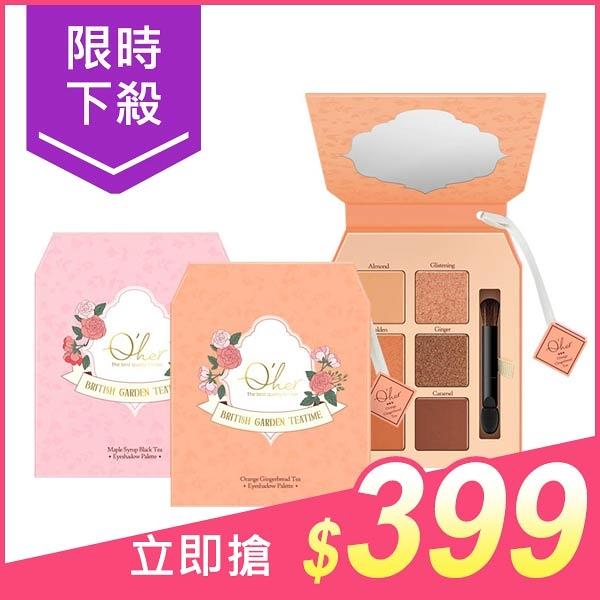 Qher植感 英式花漾午茶六色眼影盤(7.8g) 款式可選【小三美日】$480