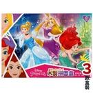 迪士尼公主拼圖 木製拼圖盒 有彩色底圖 15片~24片 QFL02B /一盒3款入(定299) Disney 白雪公主