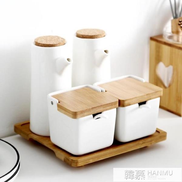 廚房家用陶瓷調味瓶罐調料盒油瓶醋壺醬油壺佐料鹽罐子多組合套裝  母親節特惠