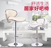 吧臺椅歐式升降高腳凳 現代簡約吧凳高凳子 GB4819『樂愛居家館』TW