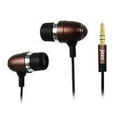 廣鼎 入耳式耳機 JAZZ-MP-A33-BR 棕