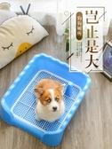 狗廁所寵物狗狗用品拉屎盆砂盆便盆尿尿自動便便神器大便泰迪排便  免運快速出貨