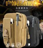戰術包 戶外戰術旅行男士腰包帆布多功能手機袋穿皮帶小運動5.5 6寸 夢藝家