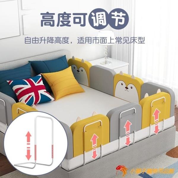 床圍欄軟包嬰兒防摔寶寶防護欄神器床邊擋板兒童安全防掉床護欄【小獅子】