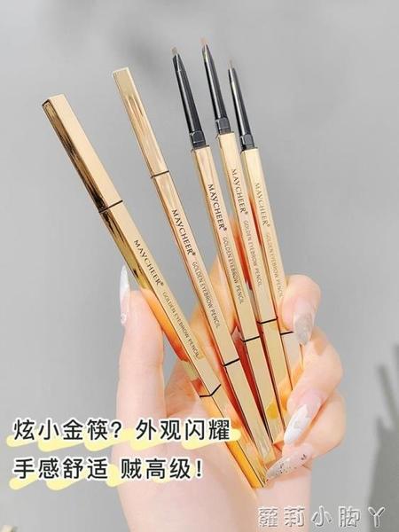 小金條雙頭眉筆極細筷防水防汗持久不暈染不脫妝 蘿莉新品