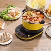 小蒸鍋電蒸煮鍋迷你電小鍋電熱鍋小型多功能家用1人-2人雙層 優家小鋪igo