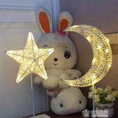 LED小夜燈星星燈房間裝飾布置臥室創意小清新台燈 生活主義
