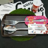 日本限定版 Hello Kitty款式 湯匙 叉子 餐具 不銹鋼材質 蛋糕叉 水果叉 湯匙 叉子 蝴蝶結