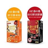 M2 排空酵素粉/油切酵素膠囊 款式可選 謝金燕代言【PQ 美妝】