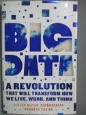 【書寶二手書T6/財經企管_ZEA】Big Data-A Revolution That Will…_Mayer-Sch
