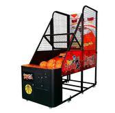 成人兒童投籃機電子投幣游戲機豪華折疊籃球機大型室內電玩城設備【全館免運】