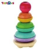 玩具反斗城 PLANTOYS 圓環疊疊樂