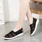 老北京布鞋女鞋夏季新款平底網面鏤空涼鞋女網鞋一腳蹬軟底媽媽鞋  一米陽光