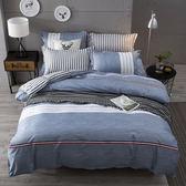 《初戀》雙人薄床包三件組 100%MIT台製舒柔棉(5*6.2尺)